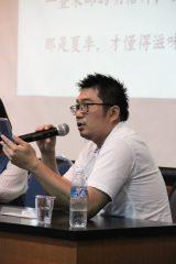 讲评老师王修捷针对参赛者作品给予点评。