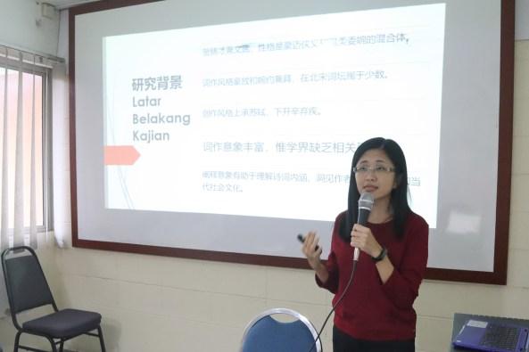 硕士研究生叶明丽发表论文。