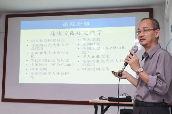 副主任郑庭河博士为新生说明马大中文系课程。