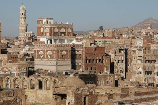 Blick auf Sanaa im Jemen