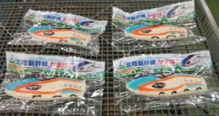 北陸新幹線蒲鉾 発売決定