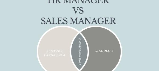 HR MANAGER VS SALES MANAGER