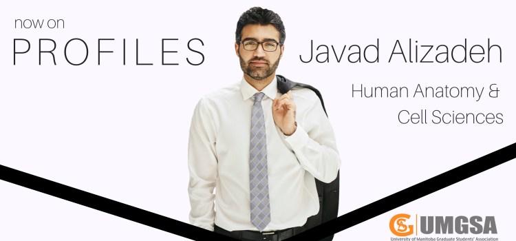 Profiles: Javad Alizadeh