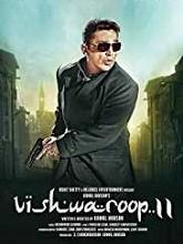Vishwaroopam II