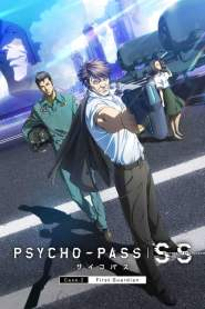 PSYCHO-PASS Sinners of the System: Case.2 – First Guardian