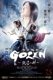 GOZEN: The Sword of Pure Romance
