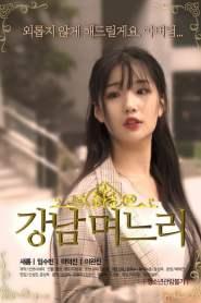 Gangnam Daughter-in-law