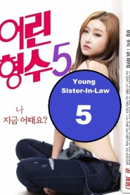 Young Sister-In-Law 5