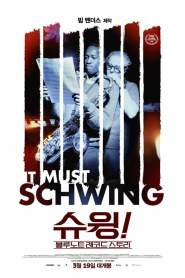 It Must Schwing – The Blue Note Story