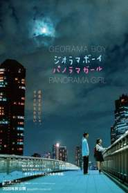 Diorama Boy Panorama Girl