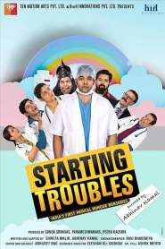 Starting Troubles