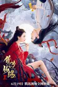 A Fairy Tale 2