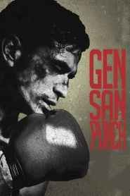 Gensan Punch