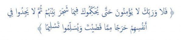 ayat11