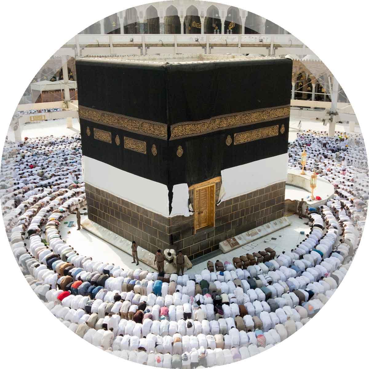 Hajj Badal | Hajj e Badal | Badal Hajj | حج البدل