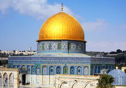 Make Quote Wallpaper Online Al Aqsa Packages
