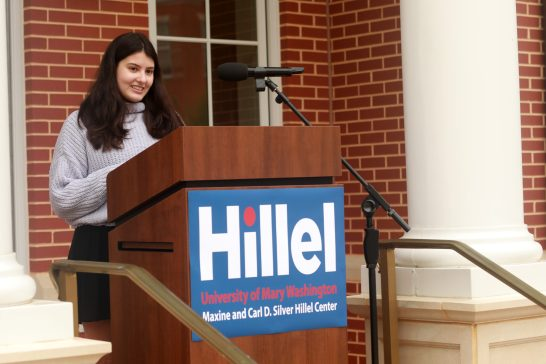 """With all the divisiveness in society today, said UMW senior and Jewish Student Association President Rachel Benoudiz, """"Having a place where students can feel safe is more important than ever."""" Photo by Karen Pearlman."""
