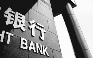 Ouvrir un compte bancaire en Chine