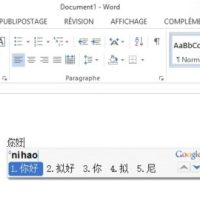 Taper les caractères avec un clavier chinois