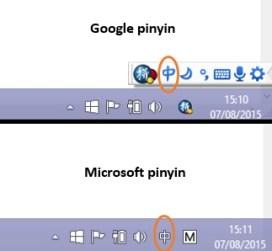 GooglePinyinUtilisation