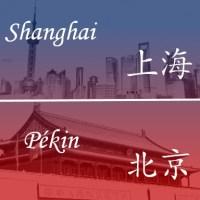 Pékin ou Shanghai: que préférez-vous ?