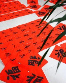 Les 8 mots à apprendre avant d'aller en Chine
