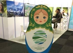 Photo: Russia exhibition in the Bonn Zone.