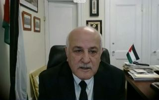 H.E. Mr. Riyad H. Mansour Permanent Observer of the State of Palestine