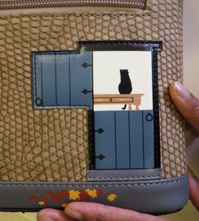 Cottage Grab Bag dettaglio gattino