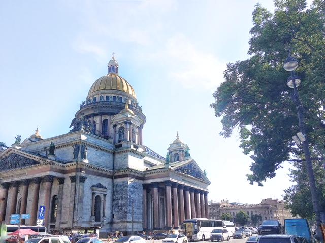 Cattedrale di Sant'Isacco cupola dorata