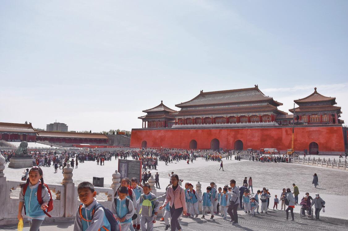 La città proibita Beijing