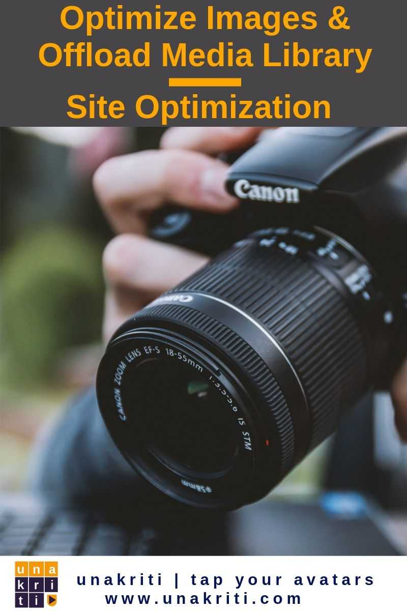 How to optimize images and offload media library?