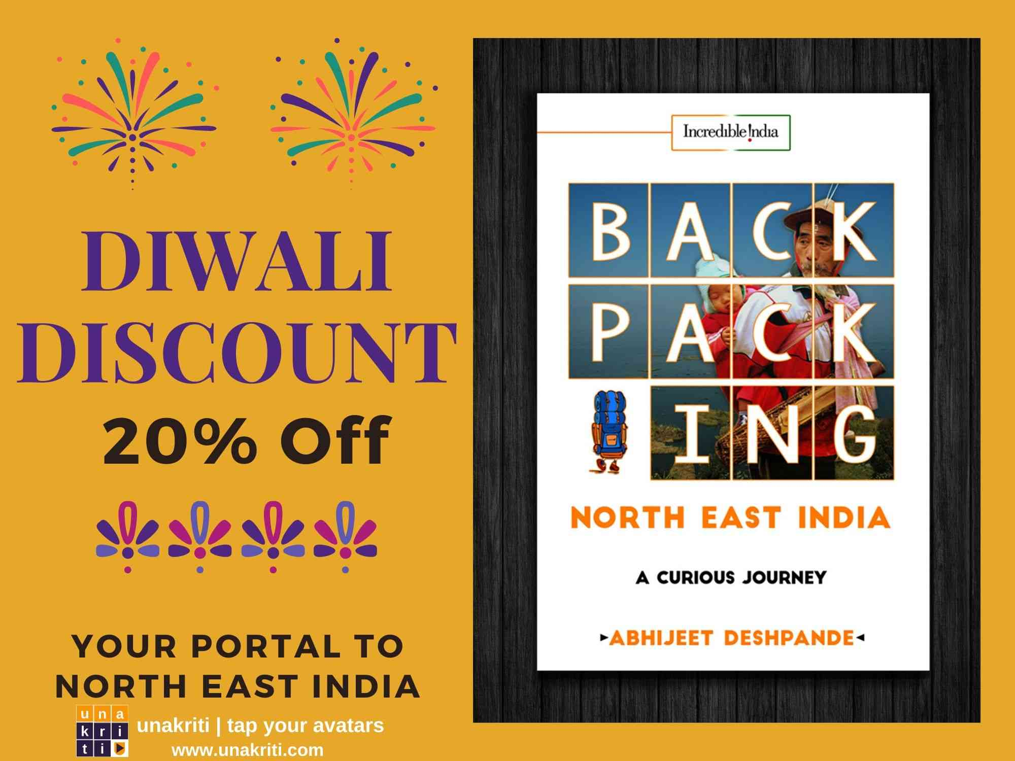 Is there a discount on the Northeast India travelogue?
