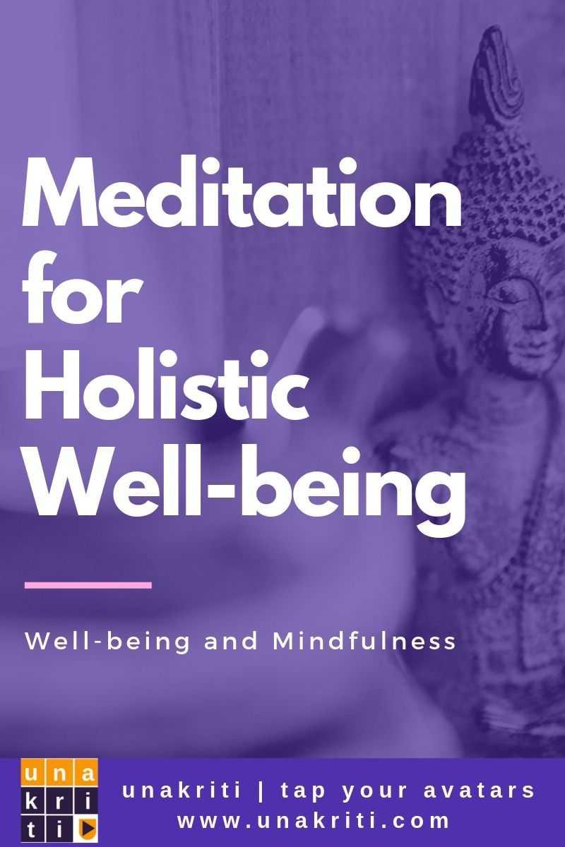 Why should I meditate?