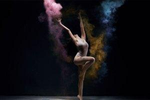 danza-tcunam