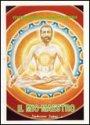 Il mio maestro - Swami Vivekananda, Sri Ramakrishna (spiritualità)