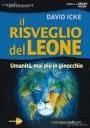 Il risveglio del leone - DVD - David Icke (approfondimento)