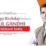 राहुल गांधी का अर्धशतक