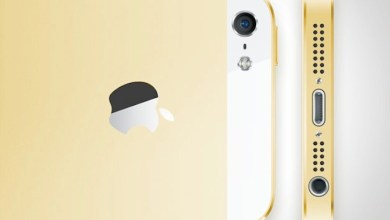 Photo of Gold-colored iPhone 5S 64GB Price Hits a Record High Php76,600!
