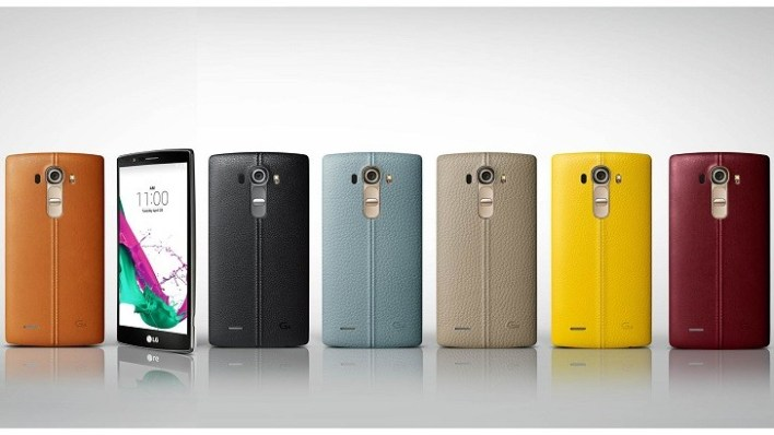 LG G4 isn't the one flagship from LG this year?