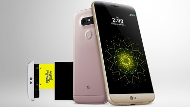 Photo of LG Philippines Announces Nougat Update for the LG G5