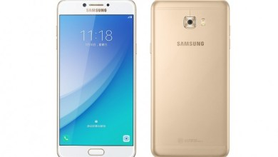 Photo of Samsung Introduces the Galaxy C7 Pro 5.7-Inch Phablet