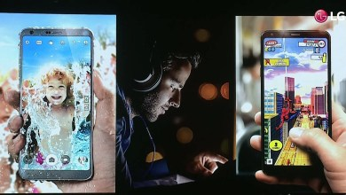 Photo of LG Focuses and Bets Big on the 18:9 FullVision Display of the LG G6
