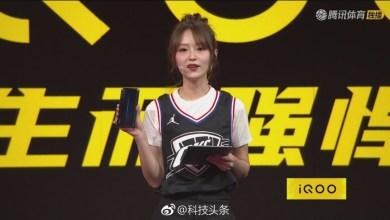 Photo of vivo' Upcoming iQOO Phone has Insane Hardware