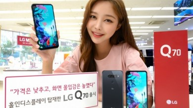 Photo of LG Q92 Spotted on Google Play Console