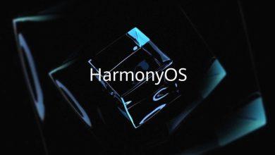 Photo of HarmonyOS Beta to Launch on December 18