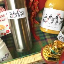 Year of the Rooster Chinese New Year Rooster breakfast picnic drinks. Tie your decorations together with one simple image or design. Even the orange juice gets a makeover