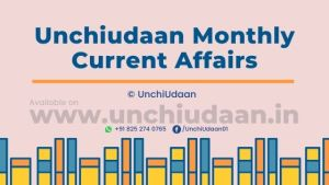 UnchiUdaan Monthly PDF of October 2019 Current Affairs