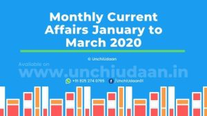 Current Affairs PDF of January to March 2020