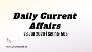Daily Current Affairs of 28 Jun 2020 | Set no. 505